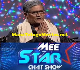 Tanikella Bharani interview in Mee Star
