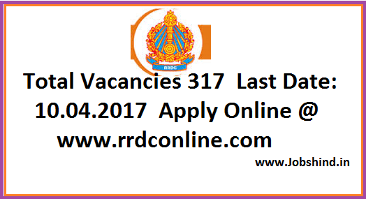 RRDC Recruitment 2017