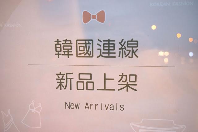 熱血採訪│Tebaa韓式雜貨小舖,11款必看韓國超夯零食,真起司拉麵限量需預訂