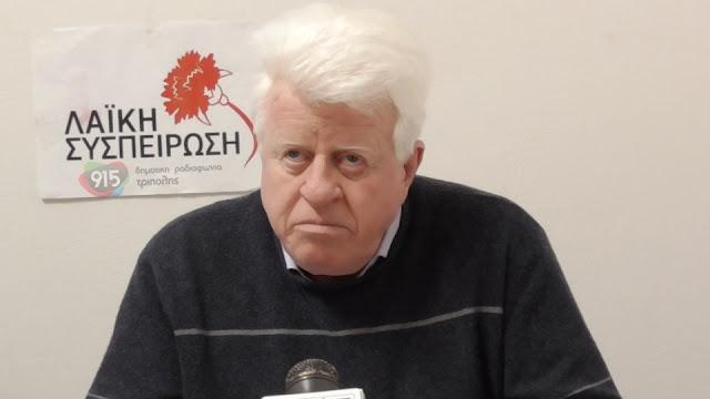Ν.Γόντικας: Γδέρνουν τους κτηνοτρόφους για τα βοσκοτόπια και μοιράζουν εκατομμύρια για την προβολή της Περιφέρειας Πελοποννήσου