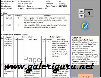 Download Aplikasi Raport K13 SD 2018 (Galeri Guru)