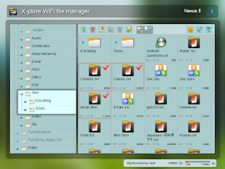 X-plore File Manager v3.99.50 Apk [Donate][Latest]