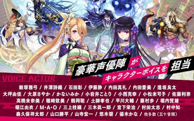 Shinobi Nightmare MOD Unlimited money v1.9.1 Apk Android Terbaru