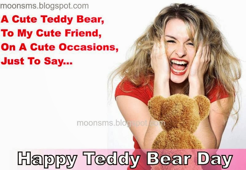 New latest Teddy Day SMS, Teddy Day, Teddy Day SMS in English Hindi, Happy Teddy Bear Day text message wishes quotes greetings for Girlfriend boyfriend Daughter kid with gif animated images scrap picture HD wallapaper