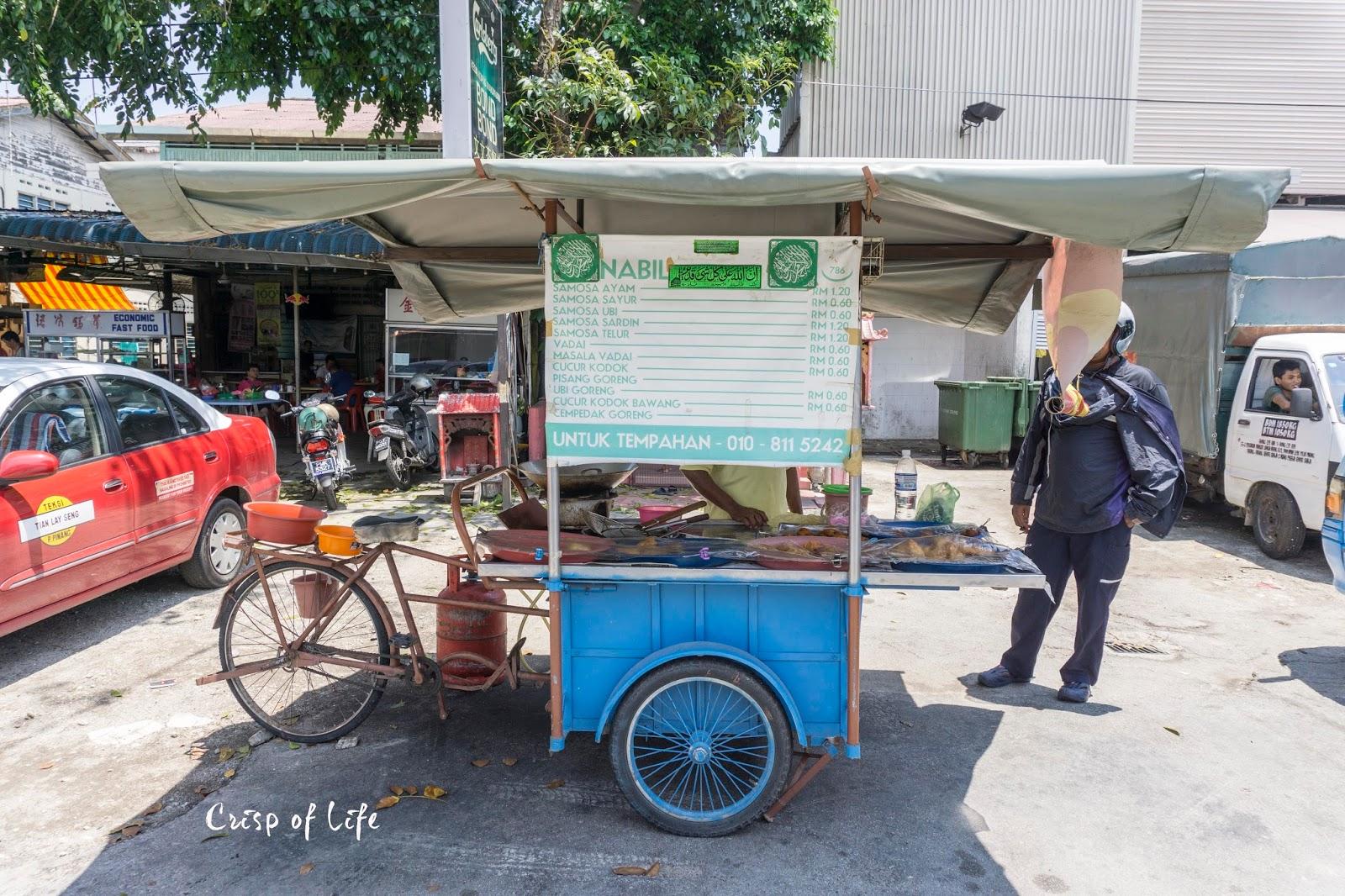 Samosa Curry Puff @ Batu Maung, Penang