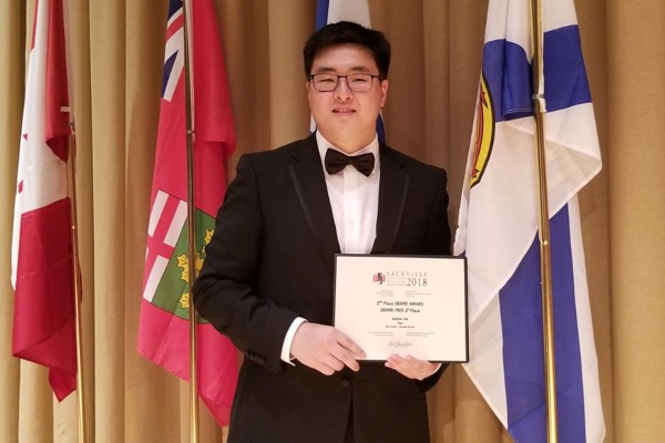 Pianist Andrew Son wins 2nd Prize Grand Award at National Music Festival.