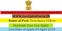 West Bengal Public Service Commission Recruitment 2018 – 156 Veterinary Officer