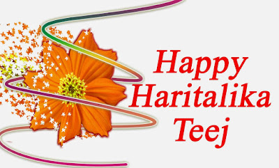 Happy Teej 2016 Photos Free Download for Facebook