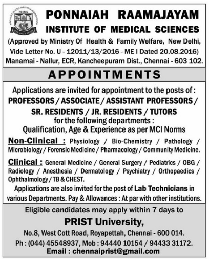 PRIST University, Chennai, Wanted Teaching Faculty - Faculty