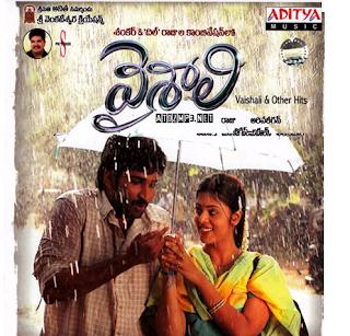 Vaishali Movie Review – 2.75/5