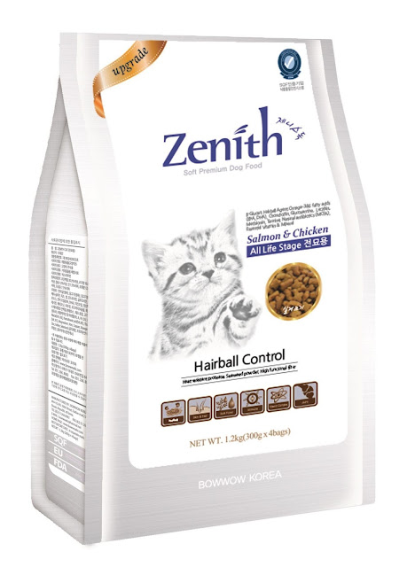 Zenith Hairball Control