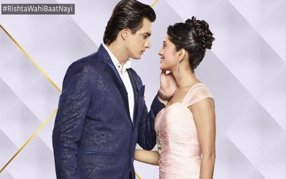 Yeh Rishta Kya Kehlata Hai Spoilers:: Good News for Kartik and Naira Fans