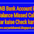 PNB Bank Account ka Balance Missed Call kar kaise Check kare