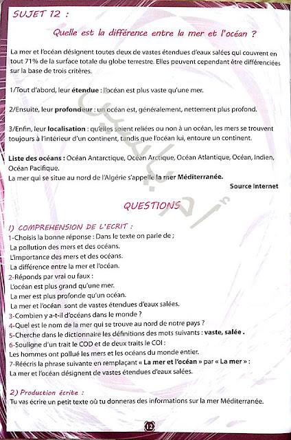 امتحانات تجريبية محلولة مادة اللغة الفرنسية السنة الخامسة ابتدائي الجيل الثاني