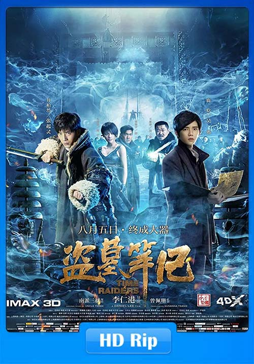 Time Raiders 2016 720p WEB-DL Dual Audio Hindi | 480p 300MB | 100MB HEVC