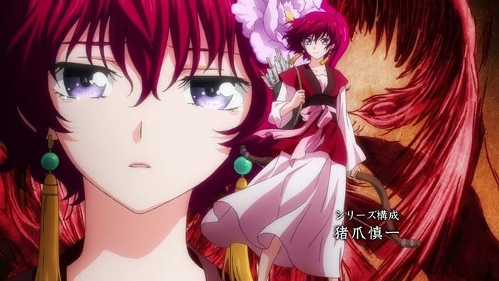 Sakuranime, Akatsuki no Yona ( Yona of the Dawn )