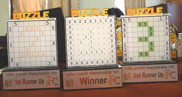 Indian Puzzle Championship 2017 Trophies