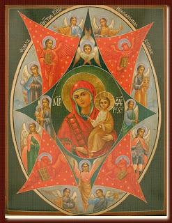 Икона, Божией, Матери, Неопалимая Купина, 117 ПСЧ
