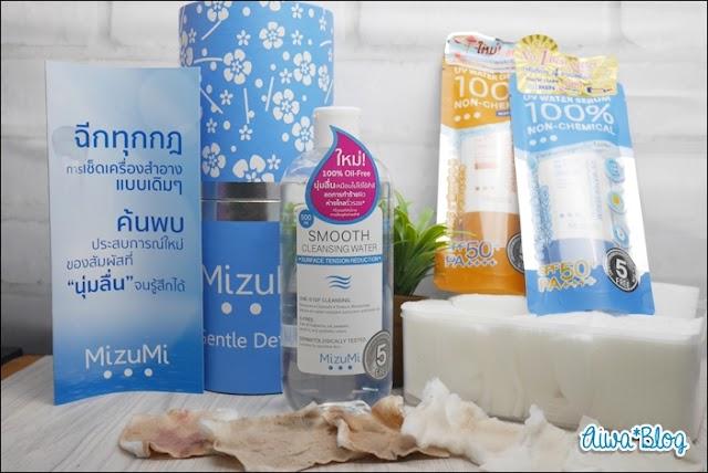:: รีวิว MizuMi Smooth Cleansing Water ลูกรักตัวใหม่ ฆ่าตายทุกแบรนด์ ::