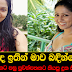 Gossip Chat with Udayanthi Kulathunga