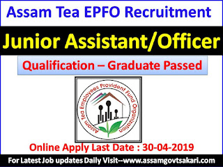 Assam Tea Employees Provident Fund Organization Recruitment 2019