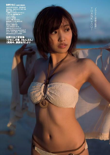 Sano Hinako 佐野ひなこ SanoHina Go Photos 4