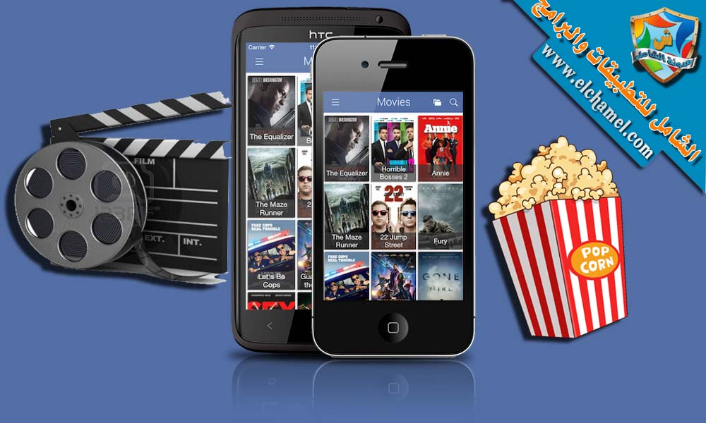 cinema box موقع