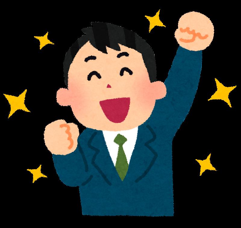 mokuhyou_tassei_man.png (800×756)