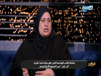 والدة محمد أحمد عبد العزيز