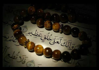 Dari Ihya' Ulumiddin: Membela Al-Qur'an dengan Akhlak Mulia