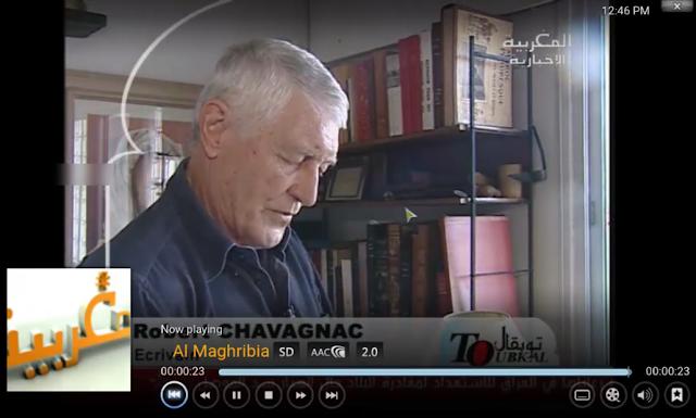 شاهد جميع قنوات العالم العربية والأجنبية على برنامج KODI مع إضافة NDATV