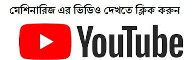 www.youtube.com/c/mahadivirus