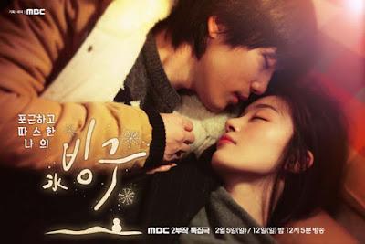 Sinopsis Binggoo [Drama Korea] (2017)