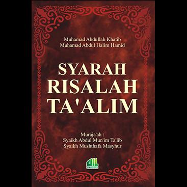 Syarah Risalah Taalim