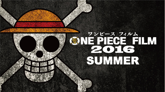13. film One Piece