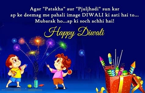 Happy Diwali in Advance Funny Images