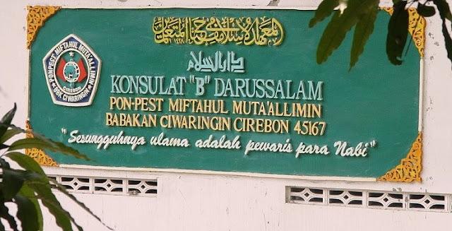Sejarah Desa Babakan Kecamatan Ciwaringin Kabupaten Cirebon