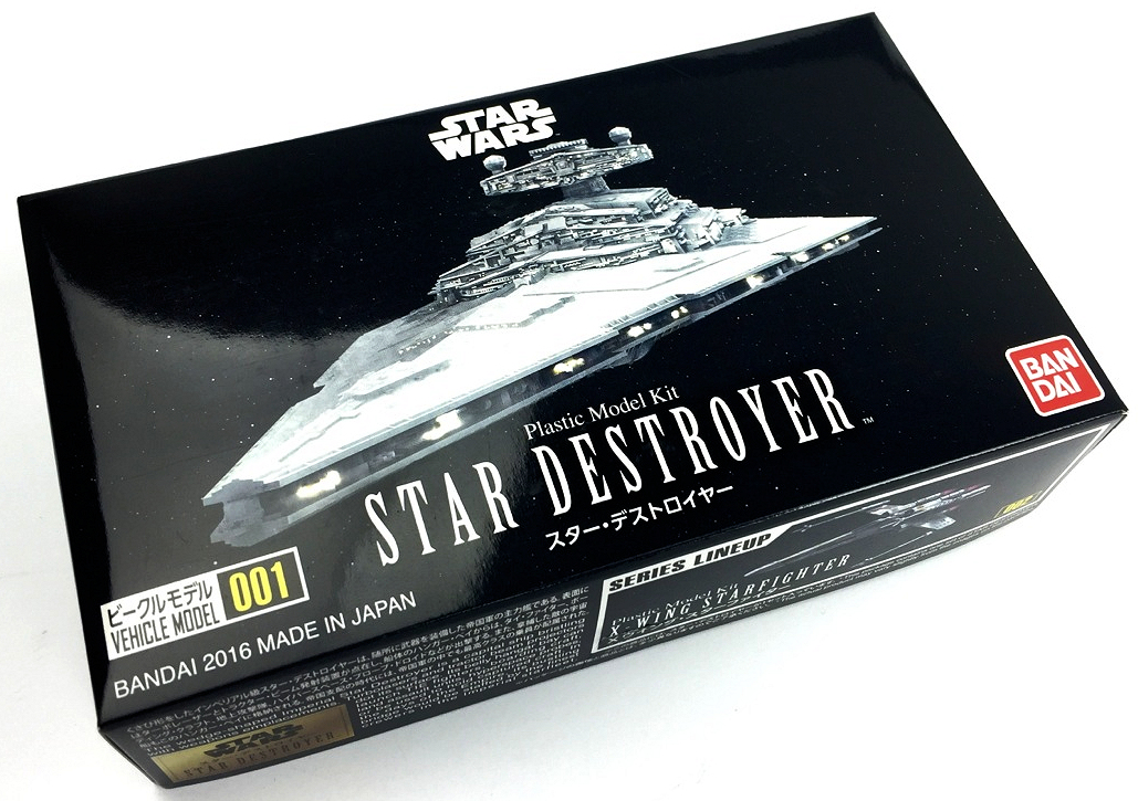 """The Modelling News: In-Boxed: Bandai Models new """"mini"""" Star Destroyer"""