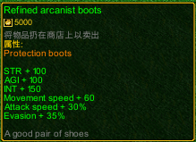naruto castle defense 6.0 Item Refined Arcanist boots detail