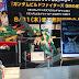 P-Bandai: HGBF 1/144 Gundam Fenice Liberta Exhibited at C3 AFA Tokyo 2017