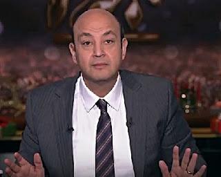 برنامج كل يوم حلقة السبت 30-12-2017 لـ عمرو أديب