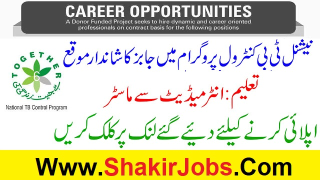 National TB Control Program Jobs 2020 Apply Now