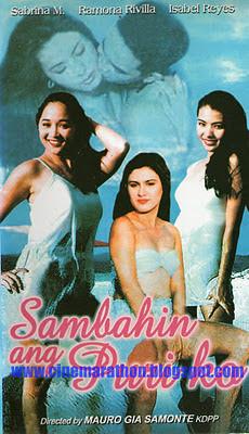watch filipino bold movies pinoy tagalog poster full trailer teaser Sambahin mo ang Puri ko