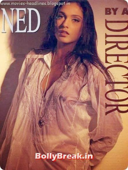 Anu Aggarwal Wet Clothes, Anu Aggarwal Hot Photos, Aashiqui Movie Actress Bikini Pics