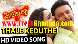 Jaggu Dada Kannada Thale Keduthe Full HD Video Song Download