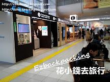 福岡機場換日圓 ATM+銀行+換鈔店