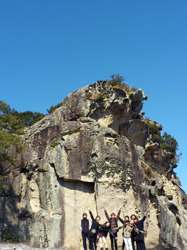三重 獅子岩