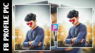 PICSART MANIPULATION,PICSART EDITING TUTORIAL,HOW TO EDIT LIKE MODEL COOL BOY FB PIC EDITING