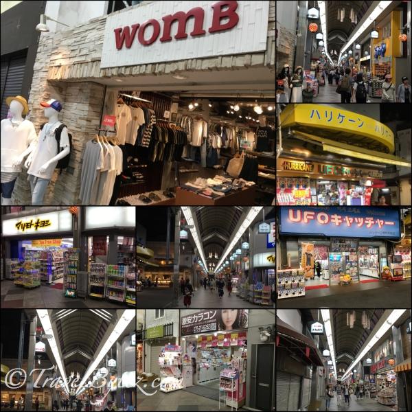 Shinkyogoku Street / Shinkyogoku Shopping Arcade (Gion, Kyoto)