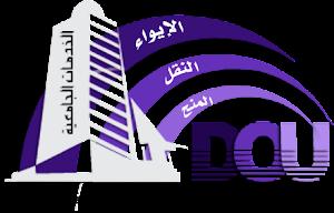 موقع تسجيل طلبات الايواء progres.mesrs.dz/webonou